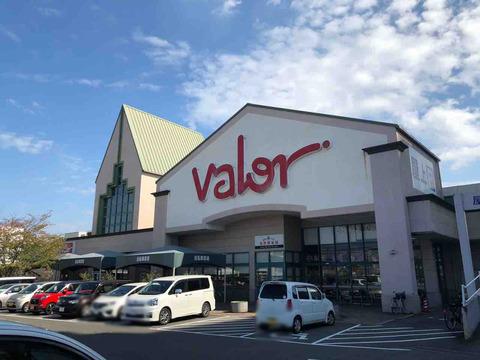 「スーパーマーケット バロー valor 江南店」