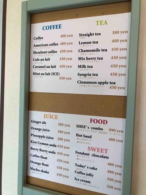 『SHEE's coffee&vintage』メニュー