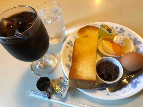 『喫茶・軽食 ピーク』モーニング