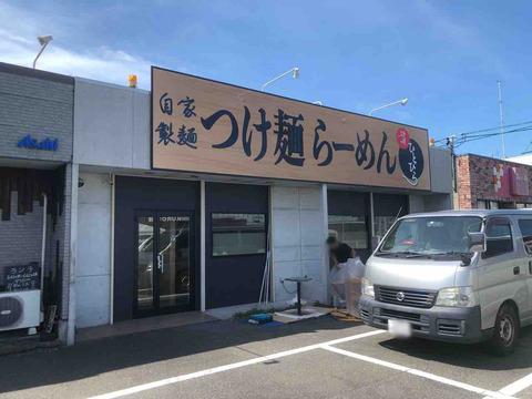 『自家製麺 つけ麺らーめん 麺道ひとひら』オープンするみたい。改装中です!