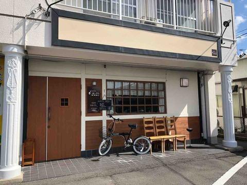 『Cafe コトノハ』店舗外観