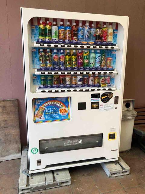 「なんちゃってオレンジ」自動販売機