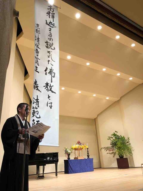 江南市仏教会「花まつり」