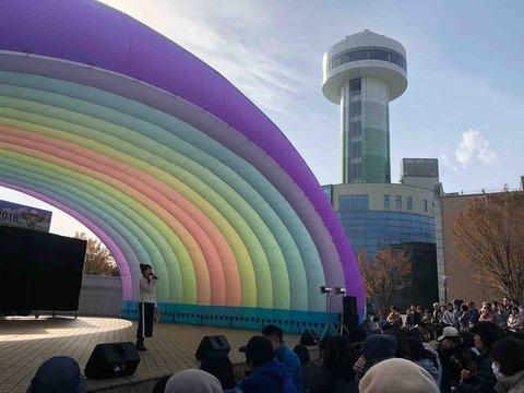 『JA愛知北 合併25周年記念 ふれあいフェスティバル』屋外ステージ