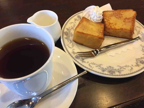 『茶房 迎賓館』モーニング