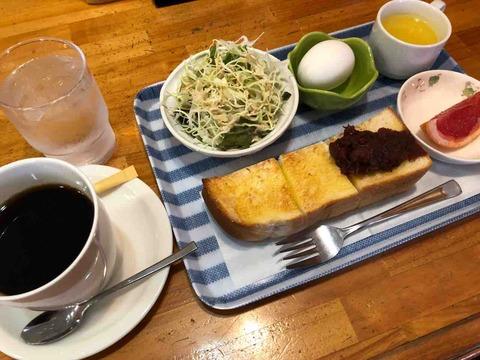 『食事・珈琲 つくる亭』モーニング