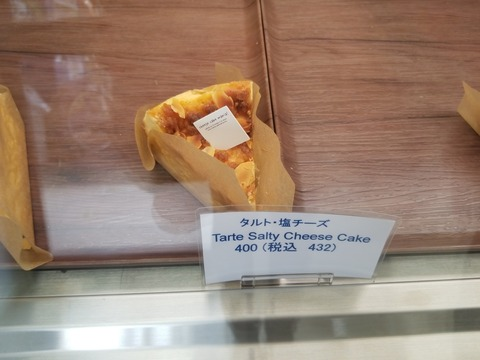 cheese cake mania!(チーズケーキマニア!)タルト・塩チーズ