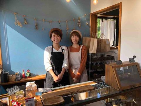 『笑門ベーカリー(Warakado Bakery)』素敵な店長さんとスタッフさん。