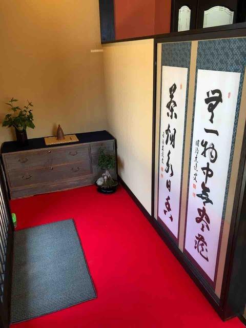 『京甘味 観茶香』店舗入口