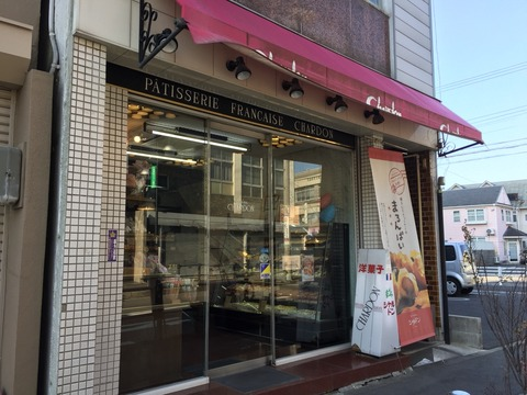 『シャルドン 江南店』シュークリーム