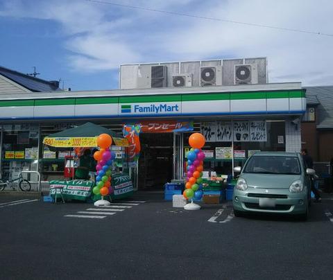 『ファミリーマート 江南飛高町店』(5/17)オープン