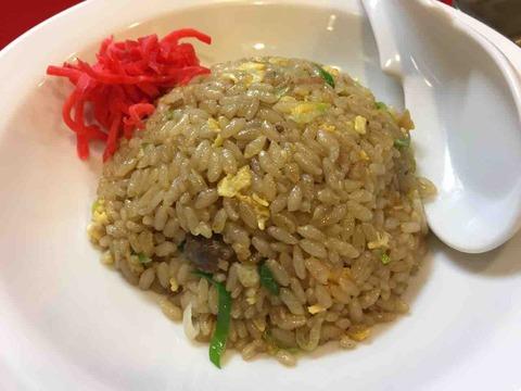 『江南』小炒飯