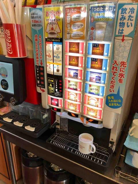 「まんが喫茶キャプテン 江南店」フリードリンク