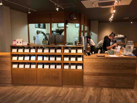 『自家焙煎・タスココーヒー店』店内