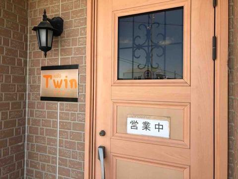『カフェ ツイン(cafe Twin)』店舗入口