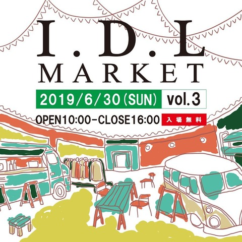 『I.D.L MARKET vol.3』6/30(日)