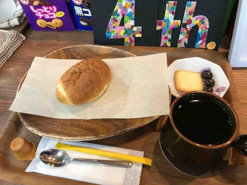 雑貨とお教室カフェ『小箱』モーニング