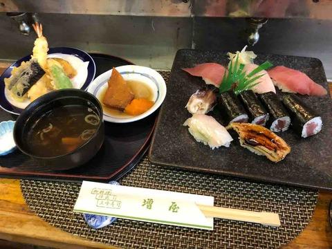 『御料理・仕出し・寿司 増屋』寿司にぎりランチ