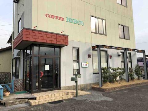 『COFFEE 飛房(HIBOU)』12/29閉店