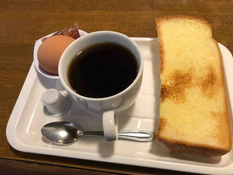 『喫茶・軽食 あや』モーニング