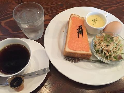Cafe niko(カフェニコ)