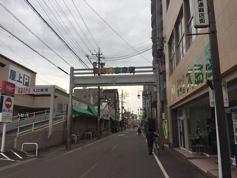 愛栄通2017