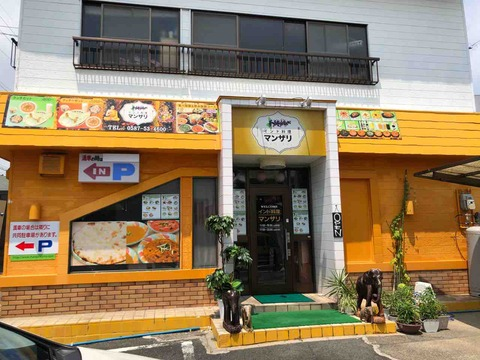 『インド料理 マンザリ』店舗外観