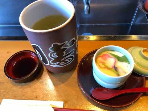 『ぎふ初寿司 力長町分店』Bランチ お茶、茶碗蒸し