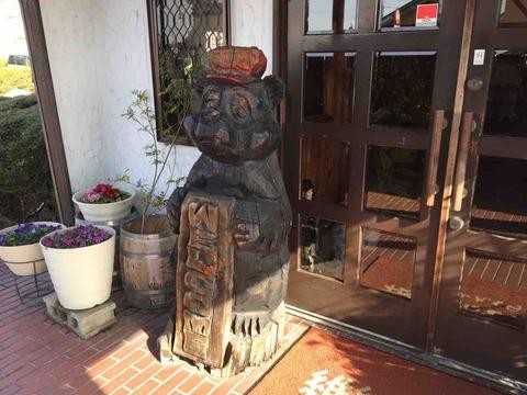 維納倶楽部(うぃーんくらぶ)店舗入口