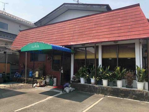 『珈琲&喫茶 エンヂェル』店舗外観