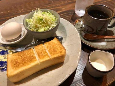 『Cafe やすらぎ屋』モーニング