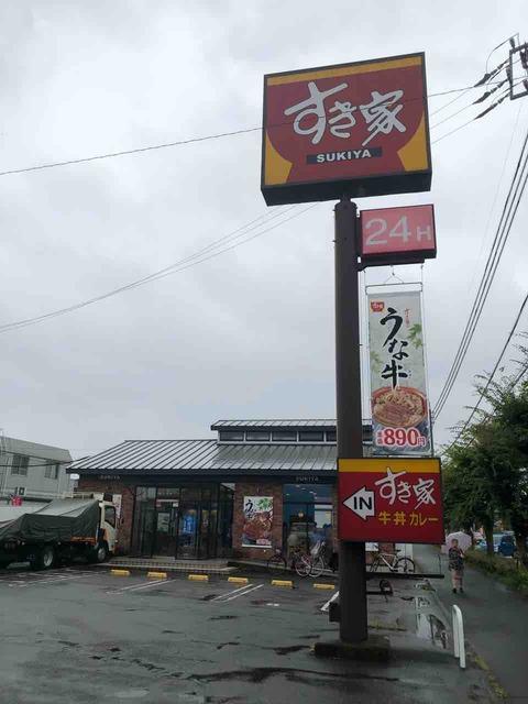 『すき家 江南大間店』店舗外観