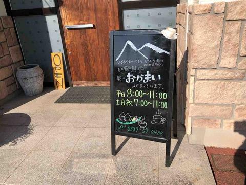 『Cafe dining いかだ家』店舗入口