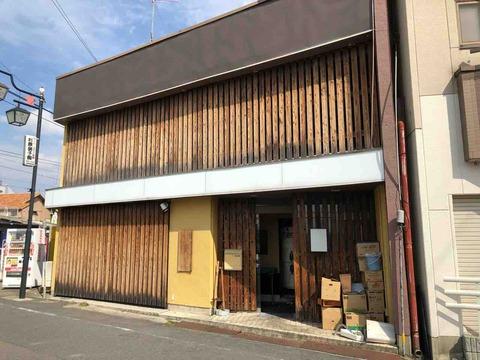 酒場ヤマトストア(酒場YAMATOSTORE)改装工事