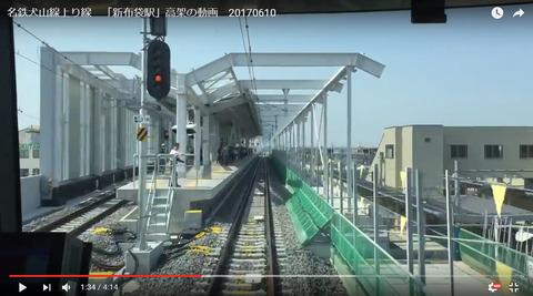 布袋駅新ホーム(高架)