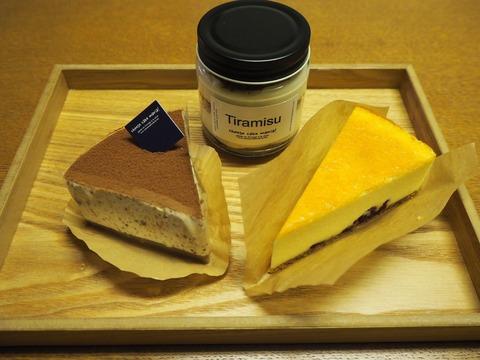 cheese cake mania!(チーズケーキマニア!)