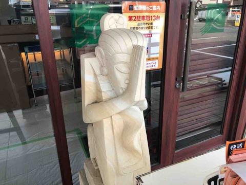 『快活CLUB 江南店』入口の像