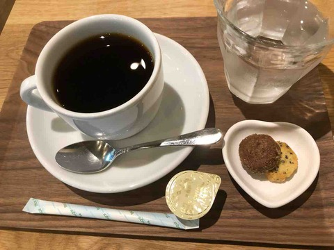 『自家焙煎・タスココーヒー店』季節のコーヒー