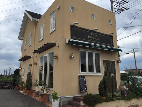 『カフェ・ドゥ・マージュ(CAFE DEUX MAGE)』店舗外観