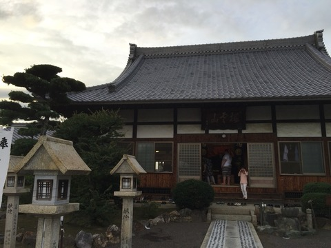 湊部屋 常観寺
