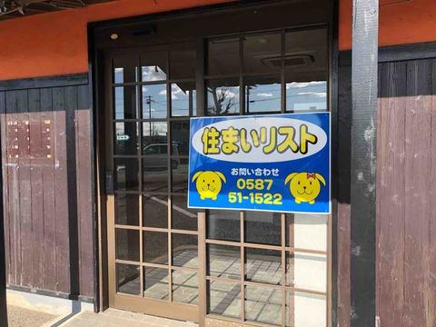 インドレストラン「シナモン」閉店