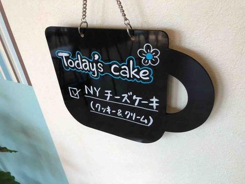 『SHEE's coffee&vintage』本日のケーキ