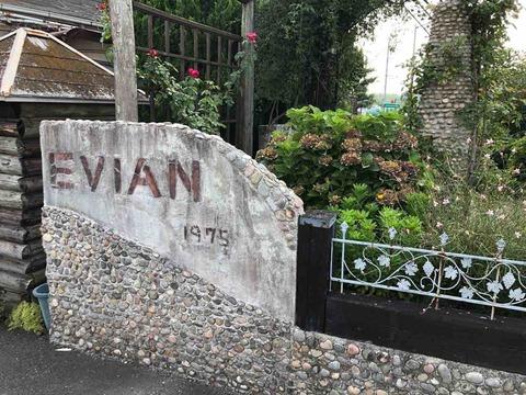 EVIAN(エビアン)庭園