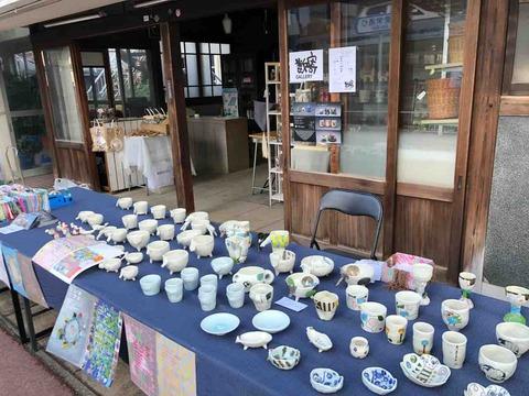 『藤の市』陶器