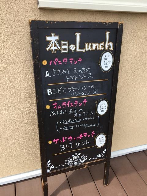 『カフェ・ドゥ・マージュ(CAFE DEUX MAGE)』店舗入口看板