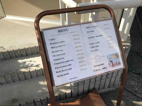 『SHEE's coffee&vintage』MENU看板