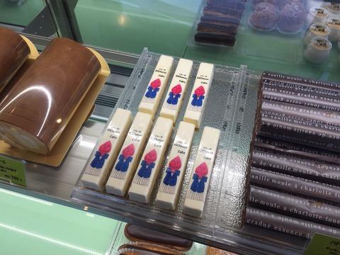 古知野高校生と「Cake Shop Aube(オーブ)」のコラボ!「KOCheese cake(コチーズケーキ)」