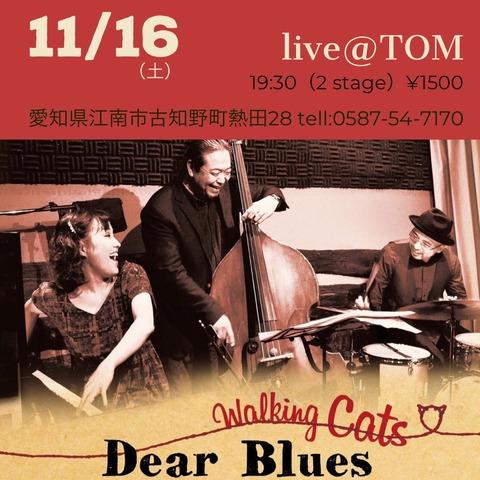 『Dear Blues live@TOM』