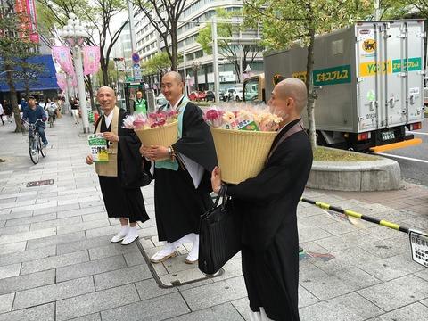 4月8日は四苦八苦を癒す「お釈迦さまの誕生日」国民的行事化活動