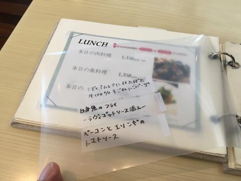 la CASA江南店肉料理 ランチ